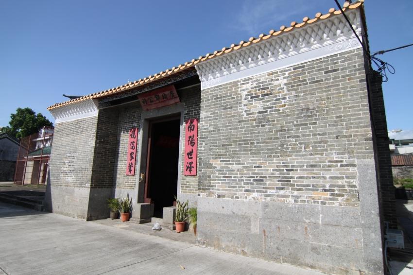 Kat Hing Wai-Shui Tau