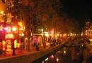 Que faire à Amsterdam?