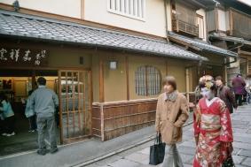 quatier-kyoto-Gion
