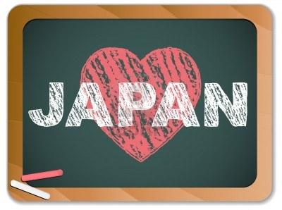 amour-jap