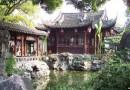 Shanghai, une destination unique