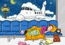 Dormir à l'aéroport, est-ce possible ?